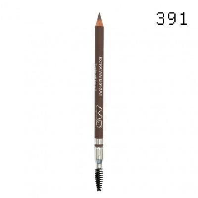 MD PROFESSIONNEL Eyebrow Pencils