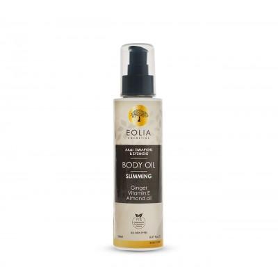 Eolia Body Oil Slimming