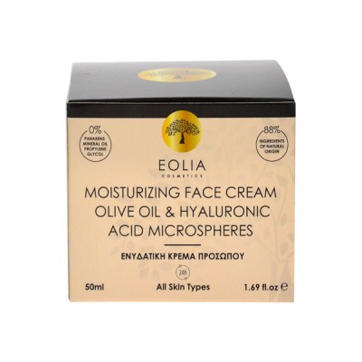 Eolia Moisturizing Face Cream With Olive Oil & Hyaluronic acid Microspheres